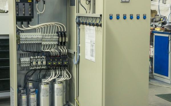 Намагаєтеся зекономити електроенергію?