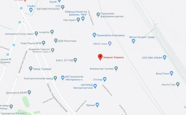 Офіс Енерсіс Україна змінив адресу