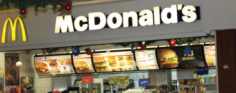 Компанія «МакДональдз»